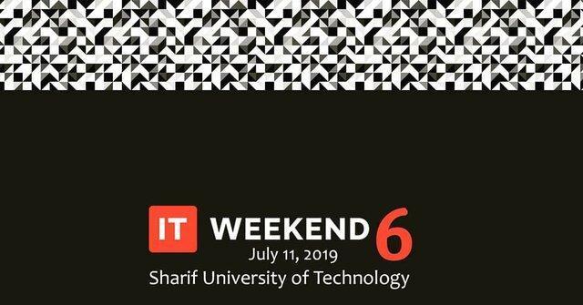 برگزاری ششمین جشنواره فناوری اطلاعات در دانشگاه شریف