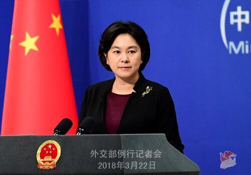 واکنش چین به اتهام زنی آمریکا علیه ایران درباره حمله عربستان