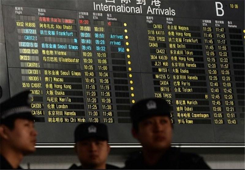 احتمال حضور دو مسافر با گذرنامه جعلی در هواپیمای مفقود شده مالزی