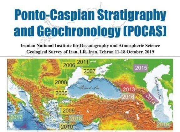 همایش بین المللی چینه شناسی و زمین باستان شناسی پونتو کاسپین