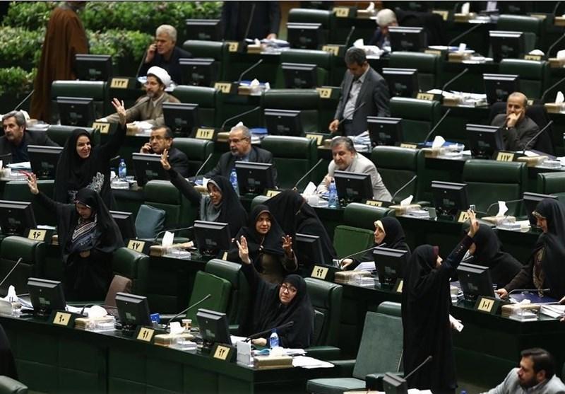 لایحه معاضدت حقوقی بین ایران و اندونزی تصویب شد