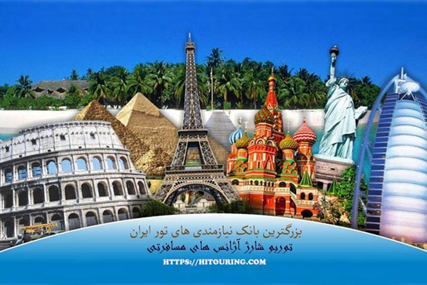 تور تایلند، تور ترکیه و تور ارمنستان؛ سه مقصد پر هوادار ایرانیان