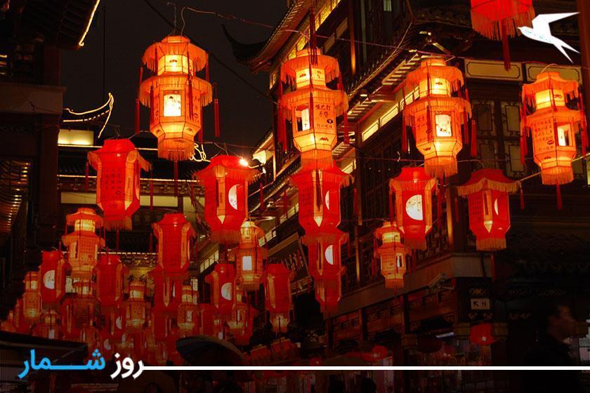 روزشمار: 23 بهمن؛ جشنواره فانوس چین