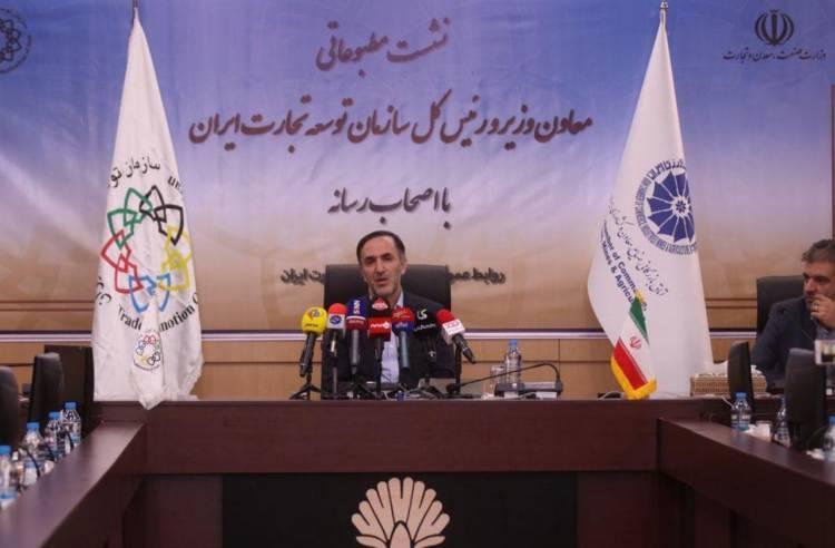 رئیس سازمان توسعه تجارت: شرکت های اروپایی پس از نقض برجام کشور را ترک کردند ، دیپلماسی مالی ایران یک چالش بزرگ است