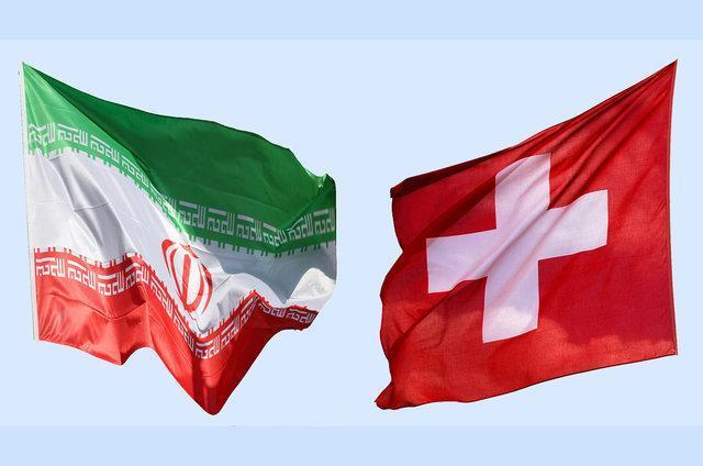 امضای تفاهم نامه همکاری ایران و سوئیس در حوزه ضمانت اجرای مالکیت معنوی