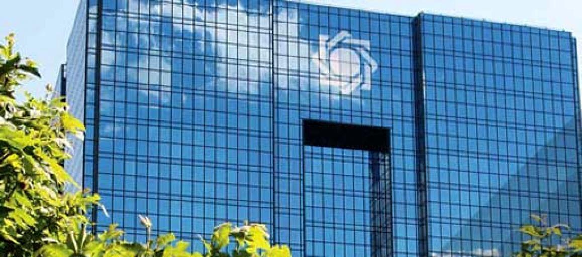 طرح استقلال بانک مرکزی در مرحله تصویب نهایی مجلس
