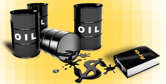 کم ترین وابستگی به نفت در چه سالی محقق شد؟