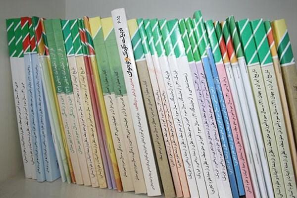 مهلت ثبت سفارش کتاب های درسی تمام مقاطع تحصیلی امروز به خاتمه می رسد