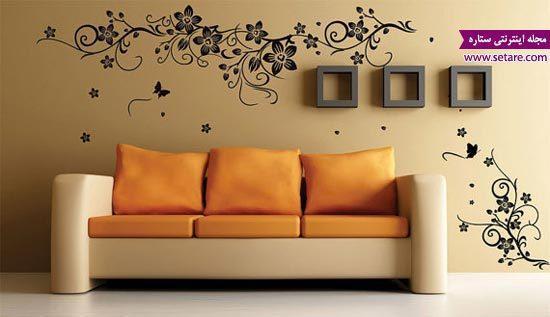 مدل کاغذ دیواری پذیرایی ، بسیار شیک و زیبا
