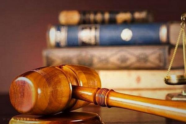 بازداشت 28 کارمند قوه قضاییه