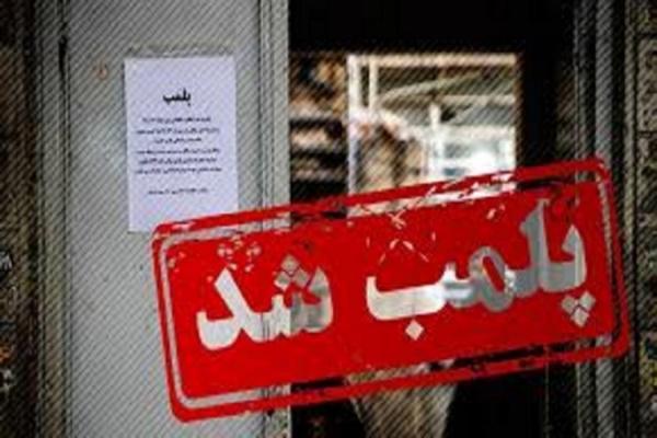 بازدید بیش از 10 هزار واحد صنفی تهران