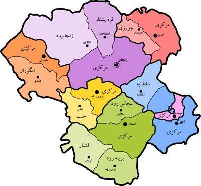 آدرس خانه معلم های زنجان (مراکز خانه معلم زنجان)