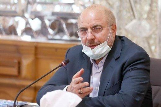 انتقاد رئیس مجلس از سوء مدیریت در بورس