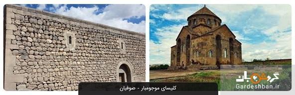 صوفیان یکی از پر جمعیت ترین شهرهای استان آذربایجان شرقی، عکس