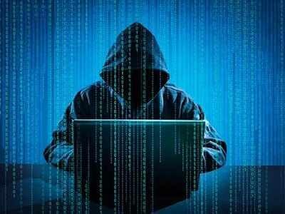 بزرگ ترین و پیشرفته ترین عملیات هک در جهان