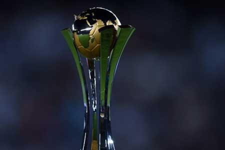 جام جهانی باشگاه ها 24 تیمی می گردد