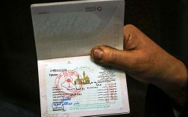 صدور ویزا توریستی امارات برای ایرانیان از امروز آغاز شد
