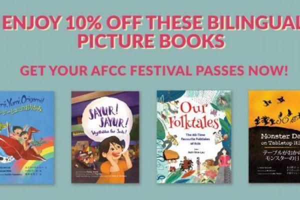 فستیوال آسیایی کتاب های کودک کشور سنگاپور تلفیقی برگزار می گردد