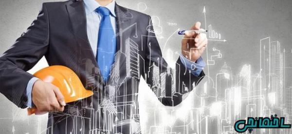 اصول مدیریت پروژه ساختمانی چیست؟
