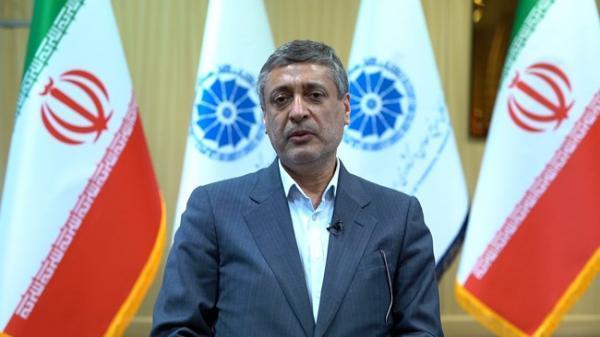 شرکت مشاوره سرمایه گذاری استان کرمان تشکیل می شود