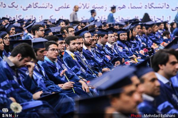 فراخوان ثبت نام جوایز تحصیلی بنیاد ملی نخبگان در دانشگاه تبریز