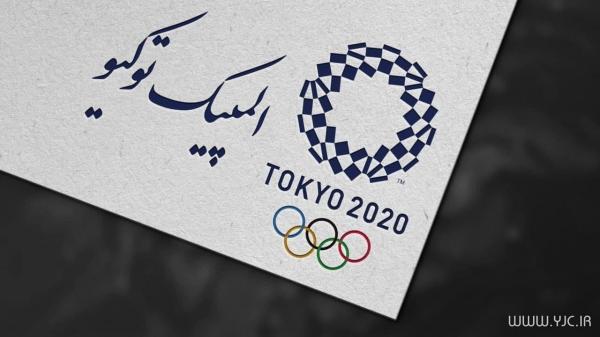 برنامه رقابت های پارالمپیک ، روز پنجم