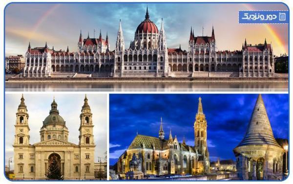 تور مجارستان ارزان: جاذبه های توریستی بوداپست مجارستان