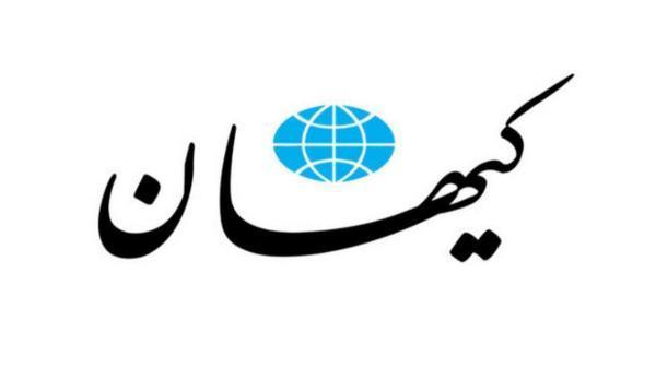 کیهان: هم پیمان شانگهای، هم واردات واکسن به وسیله دولت سیزدهم حل شد